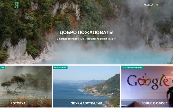 2015-09-11 23-20-56 Блог Яковки:)