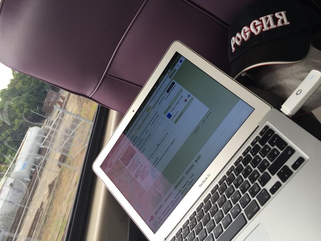 In a train
