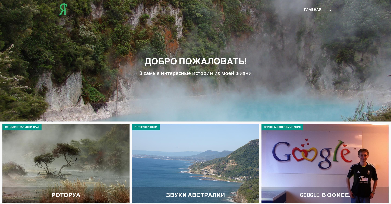 2015-09-11-23-20-56-Блог-Яковки