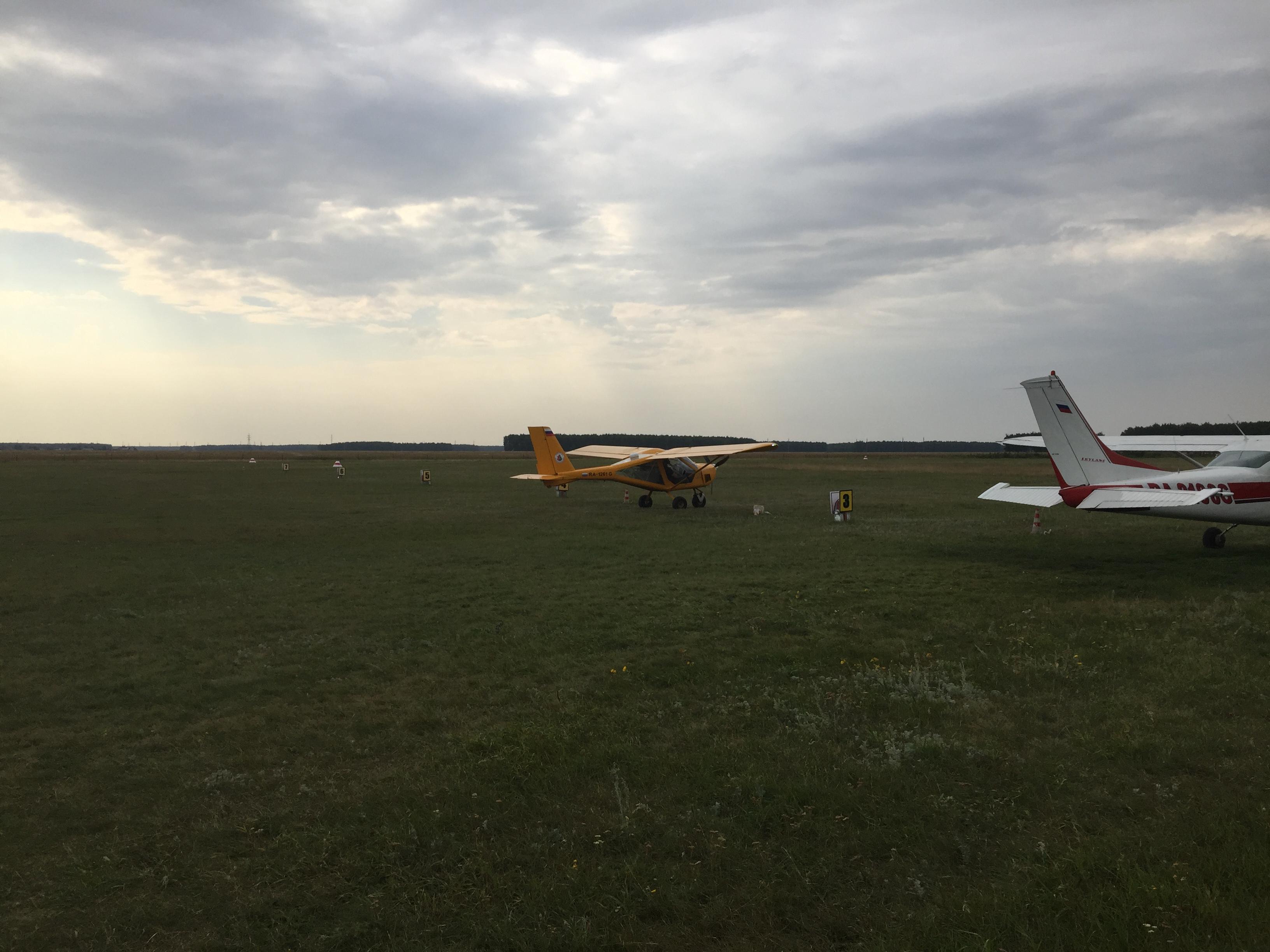 Aeroprakt